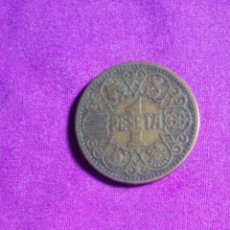 Monedas Franco: PESETA DE 1944 ESTADO ESPAÑOL. Lote 223119553