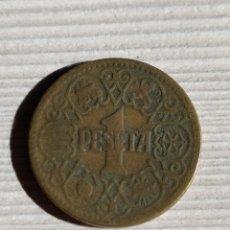Monnaies Franco: 1 PESETA DE 1944. Lote 224163276