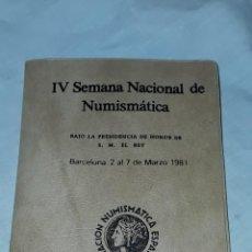 Moedas Franco: FUNDA COLECCIÓN MONEDAS IV SEMANA NACIONAL NUMISMÁTICA AÑO 1981 CAMPEONATO MUNDIAL FUTBOL 82. Lote 224215733