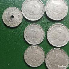Monedas Franco: MONEDA 50 Y 25 PESETAS 1957 ERROR DE ACUÑACIÓN. Lote 224439117
