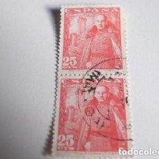 Monedas Franco: FILATELIA 2 SELLOS DE FRANCO DE 25 CMS. Lote 224487233