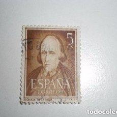 Monedas Franco: ESPAÑA SELLO DE 5 CÉNTIMOS DE CALDERÓN DE LA BARCA USADO. Lote 224487432