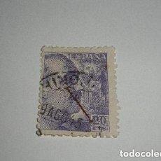 Monedas Franco: FILATELIA SELLO DE FRANCO DE 20 CTS. Lote 224489297