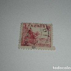 Monedas Franco: EDIFIL 917 (10 CÉNTIMOS ROSA). 1940 CIFRAS Y CID. Lote 224491893