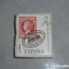 Monedas Franco: ESPAÑA EDIFIL 1974*** - AÑO 1970 - DIA MUNDIAL DEL SELLO. Lote 224492047
