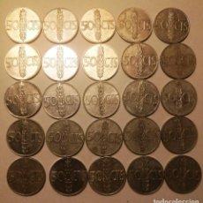 Monedas Franco: LOTE 25 MONEDAS DE 50 CTMOS (1966). Lote 224494646