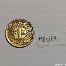 Monedas Franco: MONEDA 1 PESETA 1944.PRIMERA PESETA FRANCO.ESPAÑA.EBC. Lote 224700135
