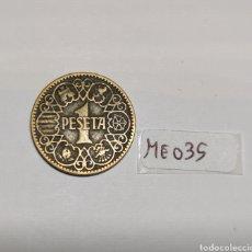 Monedas Franco: MONEDA 1 PESETA 1944.PRIMERA PESETA FRANCO.ESPAÑA.HERMOSA PATINA.BC+. Lote 224701662