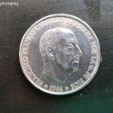 Monedas Franco: MONEDA 100 PESETAS MUY BIEN FRANCO DE PLATA 1966 (66) ESPAÑA. Lote 224827536