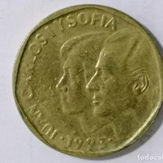 Monnaies Franco: MONEDA 500 PESETAS, 1993, JUAN CARLOS I. Lote 226665430