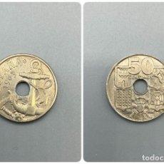 Monedas Franco: MONEDA. ESTADO ESPAÑOL. 50 CENTIMOS. 1963. ESTRELLAS *19-63*. S/C. VER FOTOS. Lote 262940120