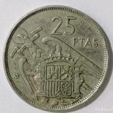 Monnaies Franco: MONEDA 25 PTAS, 1957, ESTRELLA 74. Lote 227011560