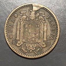 Monedas Franco: ERROR MUY RARO: 1 PESETAS 1953 CON EXCESO DE METAL. Lote 227571880
