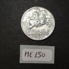 Monedas Franco: MONEDA 10 CÉNTIMOS 1953.JINETE ESPAÑOL.FRANCO.ESPAÑA.. Lote 227609425