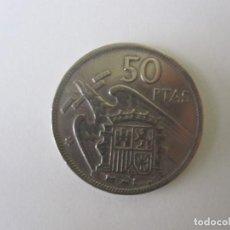 Monedas Franco: 50 PESETAS FRANCO 1959. Lote 227781079
