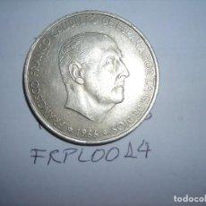 Monete Franco: MONEDA DE PLATA CIRCULADA DE 100 PESETAS (FRANCO) 1966. (EBC). ESTRELLAS VISIBLES 19*-66*. Lote 229088293