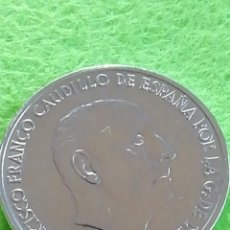 Monedas Franco: 100 PESETAS DE PLATA DE 1966 ESTRELLA 66. ESTRELLA BORRADA... Lote 234322520