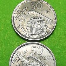 Moedas Franco: LOTE 2 MONEDAS DE 50 PESETAS DE 1957 ESTRELLA 59.. USADAS. Lote 234370120