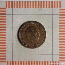 Monnaies Franco: ESTADO ESPAÑOL, 1 PESETA 1947 *52. Lote 234919435