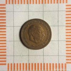 Monnaies Franco: ESTADO ESPAÑOL, 1 PESETA 1947 *51. Lote 234919935