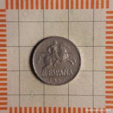 Monnaies Franco: ESTADO ESPAÑOL, 5 CÉNTIMOS 1953. Lote 234937800