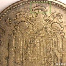Monedas Franco: ESPAÑA ESTADO ESPAÑOL FRANCO 2,5 PESETAS 1953 *19-56 MARCAS INCUSAS. Lote 234974185