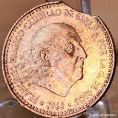 Monedas Franco: AB179. ERROR, EBC+ / S/C-. 1 PESETA 1966 *73. SEGMENTADA. Lote 235221840
