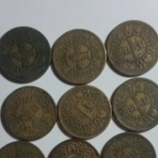 Monedas Franco: LOTE 12 PESETAS DE 1944 N2. Lote 235598475