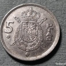 Monedas Franco: MONEDA 5 PESETAS 1975, ( EL NÚMERO DE LA ESTRELLA 79). Lote 235825775