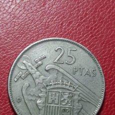 Monedas Franco: 25 PESETAS 1957 * 59 LA DE LA FOTO. Lote 235826140