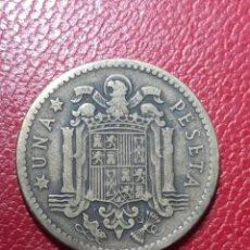 Monedas Franco: 1 PESETA 1947 *51 ESCASA LA DE LA FOTO. Lote 235826935