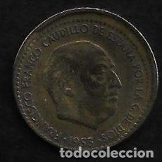 Monedas Franco: MONEDA DE 1 PESETA - ESTADO ESPAÑOL - 1953-56 - ERROR EN LA ACUÑACION- DESCENTRADA. Lote 235846935