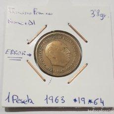 Monedas Franco: ERROR CUELLO, FRANCISCO FRANCO, 1 PESETA DE 1963, * 19 * 64. ORIGINAL.. Lote 236190710