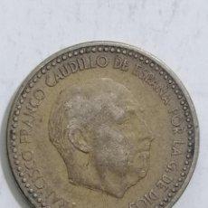 Monedas Franco: MONEDA UNA PESETA 1947. Lote 236237465