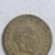 Monedas Franco: MONEDA UNA PESETA 1953, ESTRELLA 54, NO SE VE BIEN. Lote 236243565