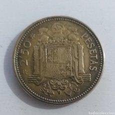 Monedas Franco: MONEDA 2,50 PESETAS 1953 ESTRELLA 54. Lote 236669710