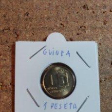 Moedas Franco: MONEDA DE 1 PESETA GUINEANA DEL AÑO 1969 ESTRELLA 69. Lote 237213380