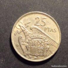 Monedas Franco: MONEDA 25 PESETAS 1957 ESTRELLA 61. Lote 237938340