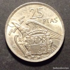 Monedas Franco: MONEDA 25 PESETAS 1957 ESTRELLA 64. Lote 237938670