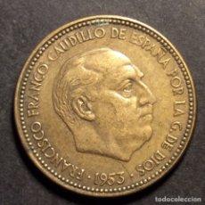 Monedas Franco: MONEDA 2'50 PESETAS AÑO 1953 ESTRELLA 56. Lote 237947675