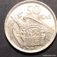 Monedas Franco: 50 PESETAS DE 1957 ESTRELLA 59 EN EL CANTO: UNA GRANDE LIBRE.. Lote 237966770