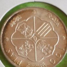 Monedas Franco: 100 PESETAS DE PLATA DE 1966 ESTRELLA 70. SIN CIRCULAR.. Lote 239822975