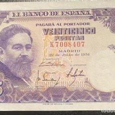 Monedas Franco: ESPAÑA, ESTADO ESPAÑOL, BILLETE DE 25 PESETAS DEL AÑO 1954. Lote 243801740