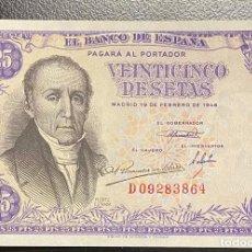 Monedas Franco: ESTADO ESPAÑOL, BILLETE DE 25 PESETAS DEL AÑO 1946. Lote 243802870