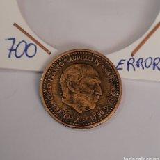 Monedas Franco: 1PESETA 1947 ERRORES MUY RARA. VER FOTOS.. Lote 243983225