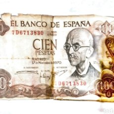 Monedas Franco: BILLETE DE 100 PESETAS. Lote 244435980