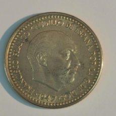 Monedas Franco: MONEDA DE 1 PESETA DE F. FRANCO 1947 *19*53 PLUS ULTRA CONSERVACIÓN EBC. Lote 244785860