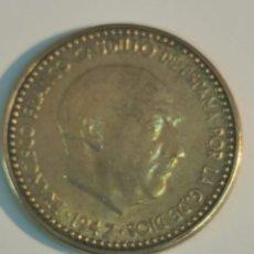 Monedas Franco: MONEDA DE 1 PESETA DE F. FRANCO 1947 *19*54 CONSERVACIÓN MBC. Lote 244785915