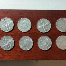 Monedas Franco: LOTE DE 12 MONEDAS 50 CTS DE FRANCO EMISIÓN DE 1966 ESTRELLA VARIOS AÑOS LOTE 1. Lote 244919290