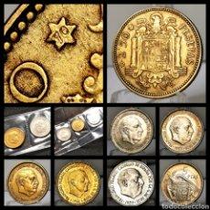 Monedas Franco: ⚜️ PEDAZO DE TIRA 1970!!! VER DESCRIPCIÓN. Lote 245765875